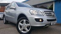 2007 MERCEDES-BENZ M CLASS 3.0 ML320 CDI SPORT 5d AUTO 222 BHP £12350.00