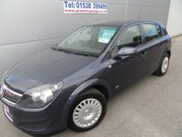 2009 VAUXHALL ASTRA 1.6 LIFE A/C 5d 115 BHP TRADE SALE £1995.00