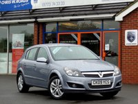 2009 VAUXHALL ASTRA 1.4 SXi 16V TWINPORT 5dr *Only 40,000 Miles* £3990.00