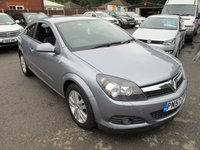 2007 VAUXHALL ASTRA 1.6 SXI 3d SPORT HATCH COUPE 115 BHP Low Miles Long Mot £1999.00