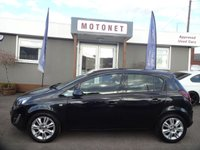 USED 2013 13 VAUXHALL CORSA 1.4 SXI AC 5DR HATCHBACK