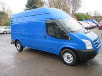 2012 FORD TRANSIT 2.2 TURBO DIESEL, 350 LONG WHEEL BASE, HIGH ROOF, IN BLUE,  100 BHP, 6 SPEED, ELECTRIC WINDOWS, FULL SERVICE HISTORY £SOLD