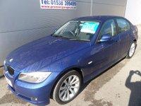 2010 BMW 3 SERIES 2.0 318I SE 4d 141 BHP STUNNING BLUE 17