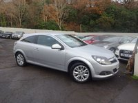 USED 2011 61 VAUXHALL ASTRA 1.6 SRI 3d 113 BHP NATIONALLY PRICE CHECKED DAILY